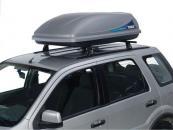Thule tetőbox - Ocean 100 - Autóra szerelve